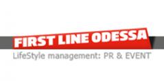 First-odessa.com – event-агентство (Одесса)