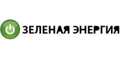 Green-energy.org.ua – альтернативные источники энергии (Одесса)